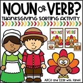 Noun or Verb? {Thanksgiving themed sorting activity}