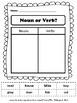 Noun or Verb sort - Cut and Paste
