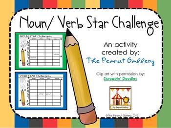 Noun/Verb Star Challenge Activity