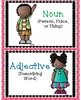 Nouns Literacy Center