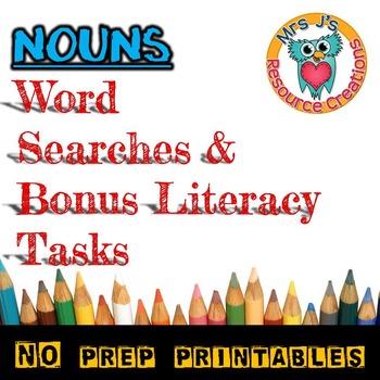 Nouns Word Search {Set of 5}