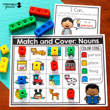 Nouns Activities | Picture Sorts, Centers, No Prep Pages, and More
