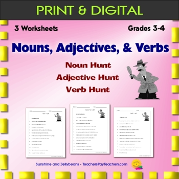 Nouns, Adjectives, Verbs - Set of 3 Worksheets - CC 3rd Grade & 4th Review