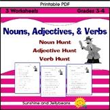 Nouns, Adjectives, Verbs - Set of 3 Worksheets - CC 3rd Gr