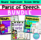 Nouns, Adjectives, Verbs Worksheets and matching cards