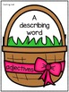 Nouns, Adjectives and Sight Words ~ Spring {First Grade}
