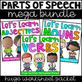 Nouns, Adjectives & Verbs Printable Worksheet BUNDLE - Kindergarten First Second