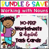 Nouns Bundle| Distance Learning