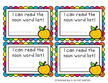 Nouns Dolch Sight Word Flashcards and Certificates