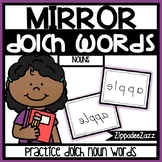 Nouns Mirror Dolch Words Center