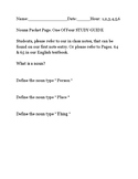 Nouns Packet Studyguide