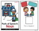 Nouns Parts of Speech Adapted Book [Level 1 and Level 2]   Noun Adapted Book