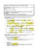 Nouns Practice Worksheet #2