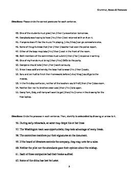 Nouns & Pronouns Test