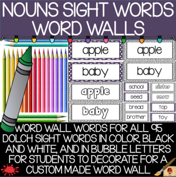 Nouns Sight Words Word Wall(s)