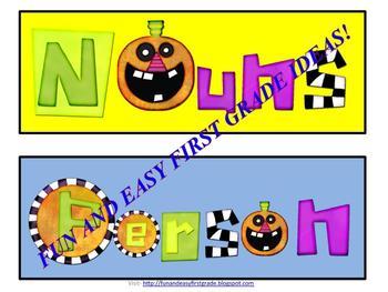 Nouns Sorting Fun (Common Core Aligned)
