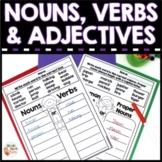Nouns, Verbs & Adjectives Worksheets