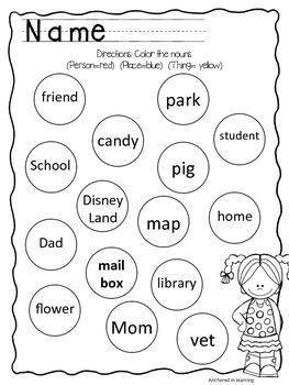 Nouns Verbs Adjectives Activty Pack