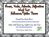 Nouns, Verbs, Adjectives, Adverbs Word Sort Halloween/Spid