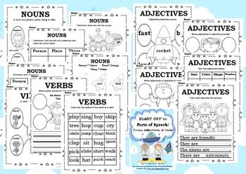 Nouns Verbs Amp Adjectives Kindergarten 1st Grade By