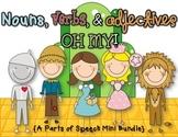 Nouns, Verbs, & Adjectives OH MY! {A Parts of Speech Bundle}