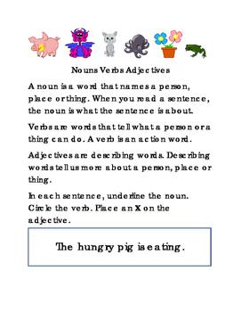 Nouns Verbs Adjectives Test Prep Critical Thinking Literac