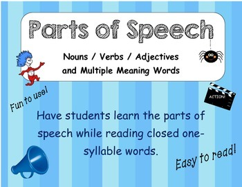 PARTS OF SPEECH: Nouns, Verbs, Adjectives, and Multiple Meaning Word Cards