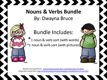 Nouns & Verbs Cut & Paste Activity