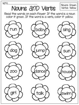 Nouns & Verbs FREEBIE