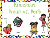 Nouns & Verbs Game - DIFFERENTIATED / EDITABLE
