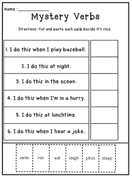 Nouns & Verbs {No Prep} Activities