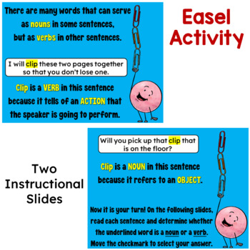 Nouns & Verbs Worksheet FREEBIE (Multiple Meaning Words) by Deb Hanson