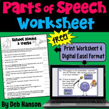 Nouns & Verbs Worksheet FREEBIE (Multiple Meaning Words)