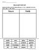 Nouns, Verbs, and Adjective Printables