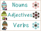 Nouns, Verbs, and Adjectives; A Winter Activity