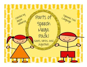 Nouns, Verbs, and Adjectives MEGA PACK!