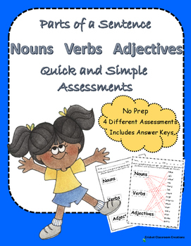 Nouns Verbs and Adjectives: Practice Sheets or Assessments