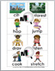 Nouns, Verbs, & Adjectives Sorting  - Set 2 ~ Parts of Speech