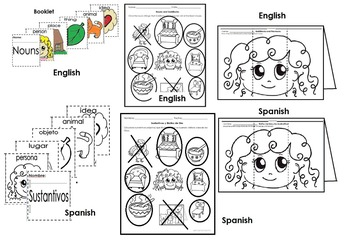 Nouns and Sustantivos with Storybook Readalouds activities pack Eng and Spanish