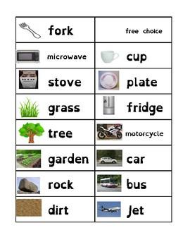 Grammar Mat---Noun and Verb cards