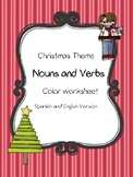 Nouns and Verb Worksheet FREEBIE
