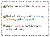 Nouns and Verbs Activities-English