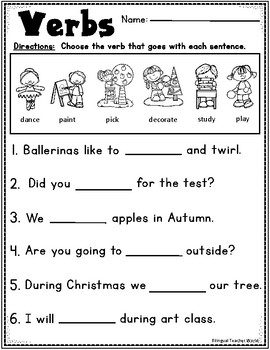 Nouns and Verbs:  Back to School