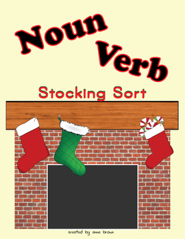 Nouns and Verbs - Center Sorting Activity