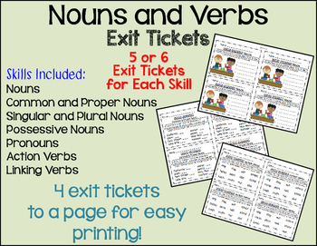 Nouns and Verbs Exit Ticket FREEBIE