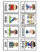 Nouns and Verbs Galore