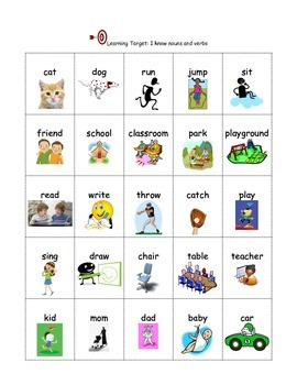 Nouns and Verbs Pumpkin Race