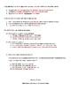 Nouns and Verbs Quiz