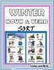 Nouns & Verbs Sort Bundle – Autumn & Winter