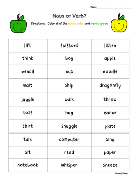 Nouns and Verbs Sorting Center with Recording Sheet